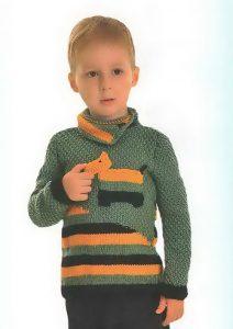 Связанный свитер с собачкой